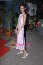 at Photographer Sumeet Chopra_s birthday bash in Oba on 20th March 2009 (57).JPG