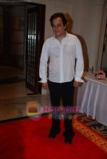 at Roshan Taneja_s birthday in ITC Grand Maratha on 21st March 2009 (54).JPG