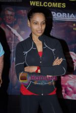 Bipasha Basu at Gold Gym event in Bandra on 23rd March 2009 (9).JPG