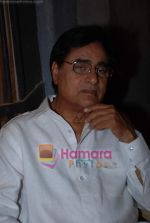 Jagjit Singh at Hoton Se Chu Lo Tum music video shoot in Filmistan on 23rd March 2009 (11).JPG