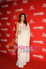 Priyanka Chopra at Asian Film Awards in Hong Kong on 23rd March 2009 (2).JPG