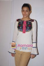 at Gayatri Khannas fittings for LIFW in Grand Hyatt on 23rd March 2009 (11).JPG