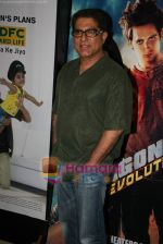 Deepak Chopra at special screening of Firaaq in Fame, Malad on 24th March 2009 (10).JPG