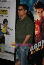 Deepak Chopra at special screening of Firaaq in Fame, Malad on 24th March 2009 (12).JPG