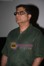 Deepak Chopra at special screening of Firaaq in Fame, Malad on 24th March 2009 (4).JPG