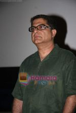 Deepak Chopra at special screening of Firaaq in Fame, Malad on 24th March 2009 (5).JPG