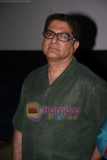 Deepak Chopra at special screening of Firaaq in Fame, Malad on 24th March 2009 (6).JPG