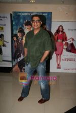 Deepak Chopra at special screening of Firaaq in Fame, Malad on 24th March 2009 (7).JPG