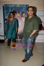 Deepak Chopra at special screening of Firaaq in Fame, Malad on 24th March 2009 (8).JPG