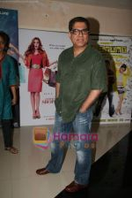 Deepak Chopra at special screening of Firaaq in Fame, Malad on 24th March 2009 (9).JPG