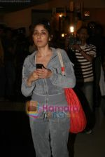 Manisha Koirala at special screening of Firaaq in Fame, Malad on 24th March 2009 (15).JPG