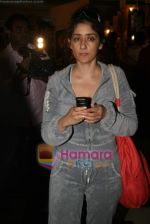 Manisha Koirala at special screening of Firaaq in Fame, Malad on 24th March 2009 (3).JPG