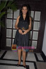 Mugdha Godse at DW TV press meet in Taj on 24th March 2009 (10).JPG
