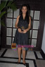 Mugdha Godse at DW TV press meet in Taj on 24th March 2009 (18).JPG