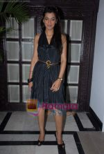 Mugdha Godse at DW TV press meet in Taj on 24th March 2009 (6).JPG