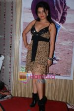 Shraddha Sharma at Ravi Tripathi_s album launch on 24th March 2009 (16).JPG