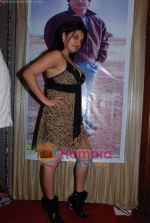 Shraddha Sharma at Ravi Tripathi_s album launch on 24th March 2009 (18).JPG