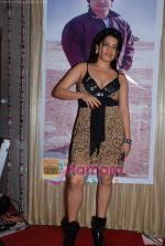 Shraddha Sharma at Ravi Tripathi_s album launch on 24th March 2009 (19).JPG