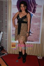 Shraddha Sharma at Ravi Tripathi_s album launch on 24th March 2009 (2)~0.JPG