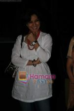 Tisca Chopra at special screening of Firaaq in Fame, Malad on 24th March 2009 (3).JPG