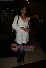 Tisca Chopra at special screening of Firaaq in Fame, Malad on 24th March 2009 (4).JPG