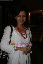 Tisca Chopra at special screening of Firaaq in Fame, Malad on 24th March 2009 (5).JPG