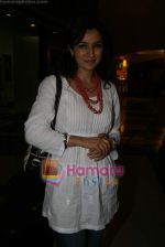 Tisca Chopra at special screening of Firaaq in Fame, Malad on 24th March 2009 (6).JPG