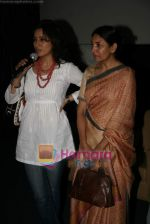 Tisca Chopra, Deepti Naval at special screening of Firaaq in Fame, Malad on 24th March 2009 (10).JPG