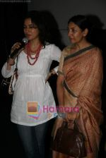 Tisca Chopra, Deepti Naval at special screening of Firaaq in Fame, Malad on 24th March 2009 (2).JPG