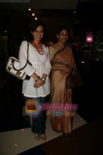 Tisca Chopra, Deepti Naval at special screening of Firaaq in Fame, Malad on 24th March 2009 (3).JPG