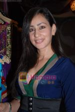 at Pallavi Jaipur_s showcase in Rio Lounge on 24th March 2009 (67).JPG