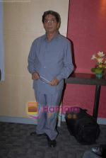 Javed Khan at Coffee House Press Meet in Andheri on 25th March 2009 (45).JPG