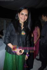 Loveleen Tandon at Vagina Monolougues bash in Olive on 25th March 2009 (18).JPG
