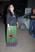 Loveleen Tandon at Vagina Monolougues bash in Olive on 25th March 2009 (4).JPG