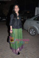 Loveleen Tandon at Vagina Monolougues bash in Olive on 25th March 2009 (5).JPG