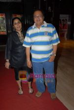 Rakesh Bedi at The International premiere in Cinemax on 25th March 2009 (2).JPG