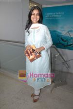 Sakshi Tanwar at Coffee House Press Meet in Andheri on 25th March 2009 (2).JPG