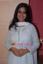 Sakshi Tanwar at Coffee House Press Meet in Andheri on 25th March 2009 (3).JPG