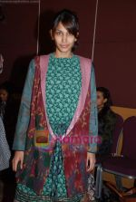 at Lakme Fashion week fittings in Drand Hyatt on 25th March 2009 (2).JPG