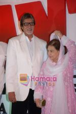 Amitabh Bachchan, Farida Jalal at the launch of Mehul Kumar_s film Krantiveer in J W Marriott on 27th March 2009 (2).JPG