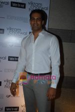 Upen Patel at Vikram Chatwal_s bash on 28th March 2009 (5).JPG