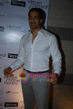 Upen Patel at Vikram Chatwal_s bash on 28th March 2009 (78).JPG