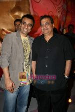 Subhash Ghai at the Grand finale of Gladrags Mega Model & Manhunt 09 in Mumbai on 28th March 2009 (59).JPG