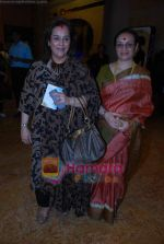 Poonam Sinha at Lakme Fashion Week 2009 Day 5 on 31st March 2009 (2).JPG