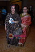 Poonam Sinha at Lakme Fashion Week 2009 Day 5 on 31st March 2009 (3).JPG