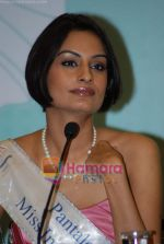 Ekta Chaudhury at Femina Miss India winners press meet in Sahara Star on 6th April 2009 (2).JPG