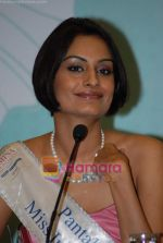 Ekta Chaudhury at Femina Miss India winners press meet in Sahara Star on 6th April 2009 (4).JPG