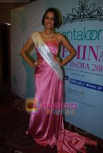 Ekta Chaudhury at Femina Miss India winners press meet in Sahara Star on 6th April 2009 (9).JPG