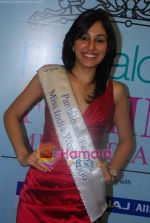 Pooja Chopra at Femina Miss India winners press meet in Sahara Star on 6th April 2009 (2).JPG