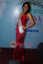 Pooja Chopra at Femina Miss India winners press meet in Sahara Star on 6th April 2009 (5).JPG